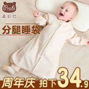 Rabbi baby sleeping summer thin cotton baby sleeping bag and cotton straddle children are playing