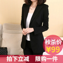2017 spring new Korean version in occupational small suit ladies coat size long slim leisure jacket