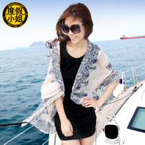 Women miss Holiday Beach towel blue and white long scarf in air conditioning outside scarf seaside Cape covered