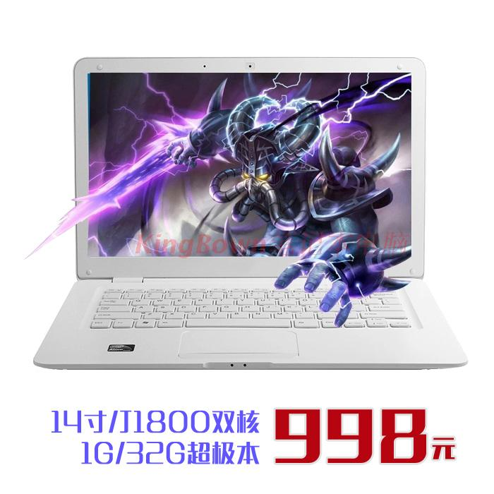 Beijing Cup explosion 14-inch dual-core 8 second boot super thin blade SSD laptop