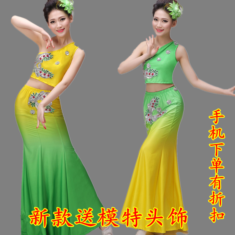 New Dai dance garment costume Dai fishtail skirts stage minority Peacock Dance suits
