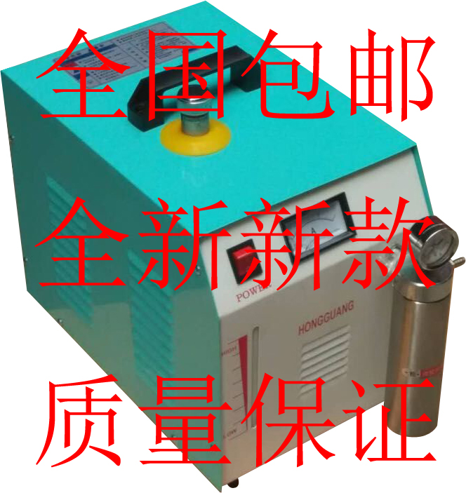 Rush four diamond genuine hung plexiglass acrylic flame polishing machine polishing machine polishing machine HG60