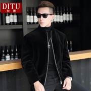 Haining sheep shearing fur fur collar male mink overcoat wool coat slim Leather Men