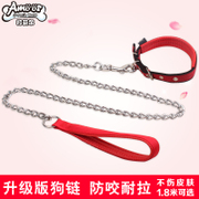 Chains, dogs, traction ropes, Teddy dogs, ropes, dog chains, small, medium, large dog collars, pet supplies