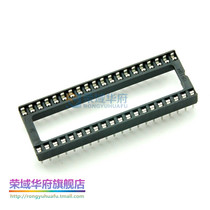 40P IC chip base wide-body single chip integrated circuit socket socket socket (12)