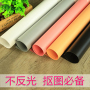 PVC pure background plate Photo Props background cloth photographic props do not reflect the background of the fabric shooting props