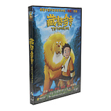 Tibetan Mastiff Duoji DVD disc audio and video wholesale 5.1 sound car HD DVD genuine DVD movies