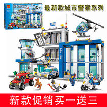 Compatible with the LEGO City fire station building blocks assemble boys puzzle series police motorcycle toy helicopter