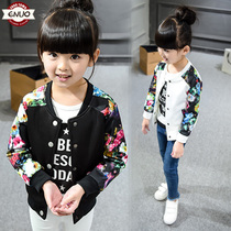 INO spring and autumn coat children wear small town girl and Korean womens blouses childrens floral print long sleeve baseball coat