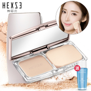 Han Xizhen powder Concealer Whitening & lasting moisturizing makeup official genuine oil wet and dry powder