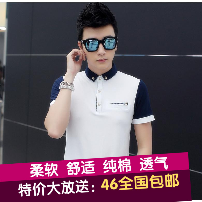 2015 new men's short sleeve cotton casual t shirt summer tide Korean version of slim young men's fashion POLO shirts