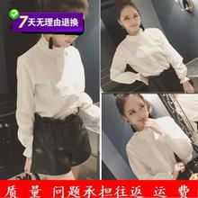 In the spring of 2017 new Japanese small fresh sweet lotus leaf collar shirt female long sleeved shirt all-match solid tide
