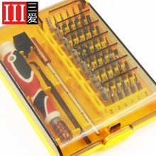 Commonly Used 45-in-1 Multi-Functional Screwdriver Set Disassembly Handset DIY Manual Sewing Tools