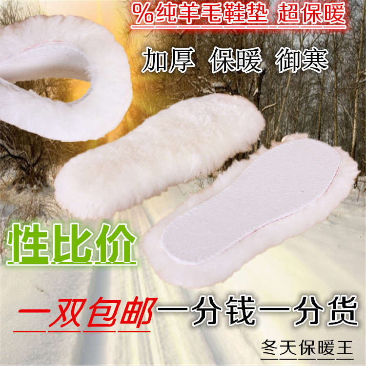 Australian pure wool insoles fur one winter to keep warm with thick insoles for men and women general comfortable ugg boots absorb sweat