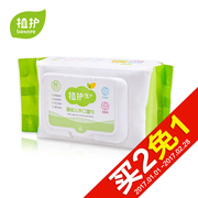 Tmall supermarket baby wipes hand mouth guard and 80 pieces of baby wipes with cover