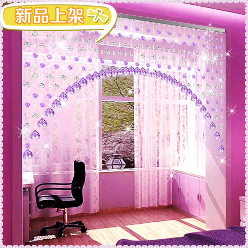 Bead Curtains