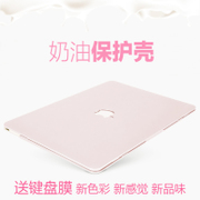 Mac apple notebook MacBook computer Air13 inch protective shell pro13.3 11 accessories 12 sets of 15