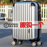 Ou Hao suitcase male universal pulley box, female 20 Korean version, travel bag 24, student suitcase password box 28 inches