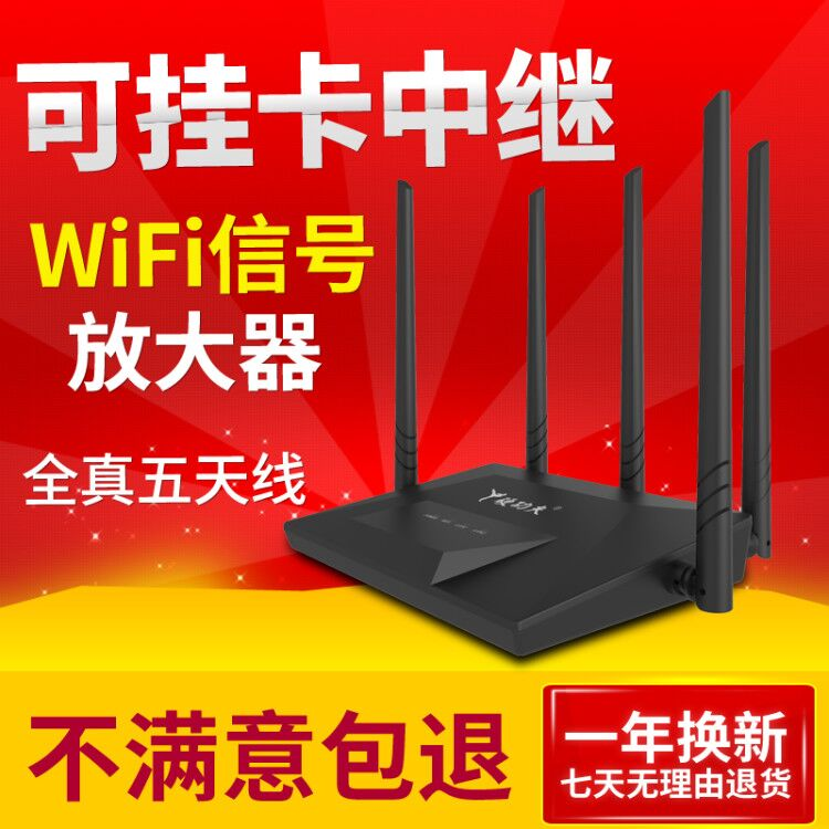 Death defying stunts up cards router USB wireless network card support for high power relay 3070 3072 wireless card