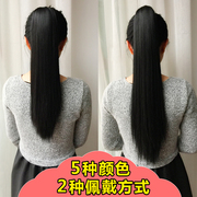 The fake ponytail in the long straight hair wig ponytail bandage type long straight hair and tail hair ponytail girl ponytail simulation