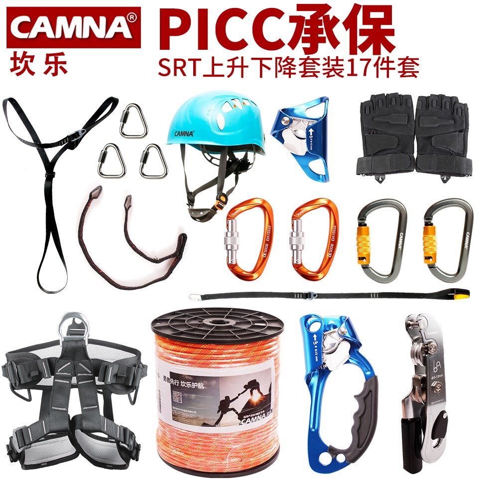 Outdoor rock climbing mountain downhill rope climbing rope climbing equipment set up and down is high caving suits