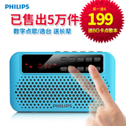 Philips/ Philips SBM120 Radio Vecchio Carta oratori portatile Mini - Audio MP3