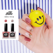Small aoting water nail polish suit durable non-toxic tasteless peelable can be torn fingernail oil for children and pregnant women