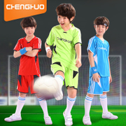 The boy's clothes in the children's sports training students summer uniforms custom suit children Soccer Jersey
