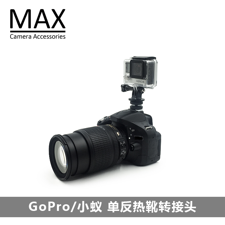 MAX Sports Camera Accessories GoPro hero5/4/ small ant 4K+/ SLR adapter bracket Coyote shoe