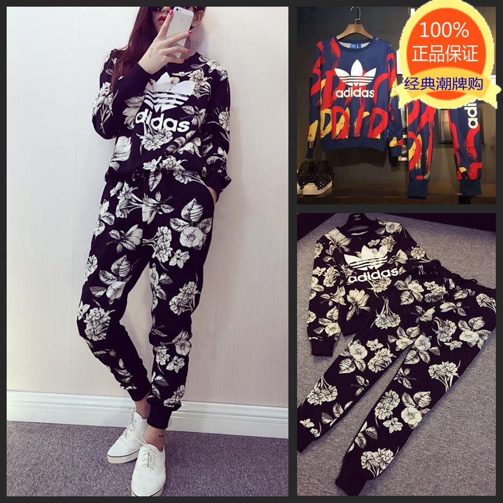 2015 authentic adidas Women clover fashion prints for fall/winter leisure sport sweater long sleeve pants set