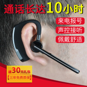 Simple V8 wireless business Bluetooth headset 4.1 ear hanging type vehicle driving universal earbud in-ear