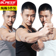 3 pieces of men's vest, cotton, sling, sports, fitness, fitness, bodybuilding, Korean style, summer ventilation