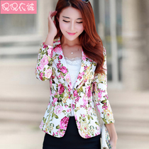 Ms spring breeze clothing new printing small suit coat color short casual Korean version of self in a suit