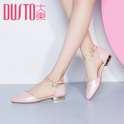 2017 new spring shoes with low Dadong shoes sweet crude documentary shallow mouth pointed shoes all-match hollow shoes