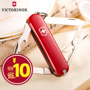Swiss Army knife Vivtorinox 58MM Genuine Red 0.6363 multi function folding knife Mini knife