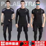 Fitness suit men's short sleeved fast dry basketball suit running spring summer gym three or four sets