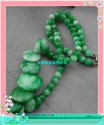 Auction of natural jade necklace