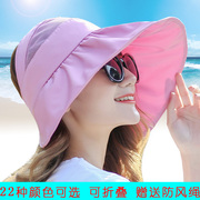 The summer sun hat hat female summer lady tide along the beach big UV sun hat sunscreen folding hat