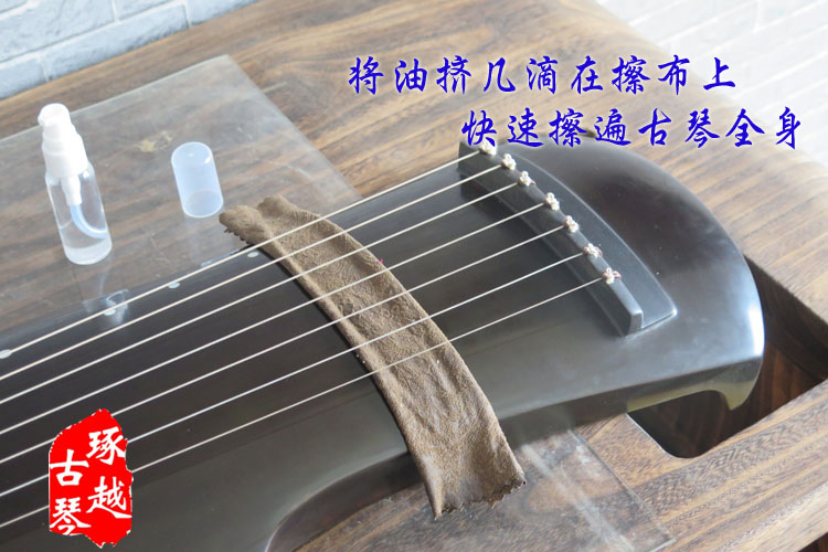 String ointment and anti-cleft string ointment Ancient lacquer ointment ancient guqin run oil string ointment Guqin Qin string Guqin qin Piano paint Guard