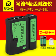 Reach and stabilize network tester, tool telephone line, RJ45 cable finder, multi-function wire tester, line tester