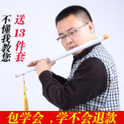 The black white flute beginner entry green bamboo factory direct students to send 13 sets of adult flute instruments