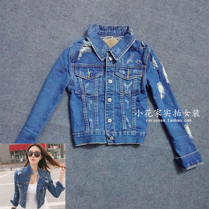 The new autumn outfit 2015 jeans torn by hand female han edition cultivate one's morality cowboy clothing washing coat