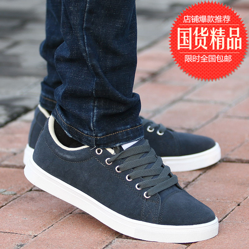 In spring and autumn student low daily sports and leisure shoes shoes men Korean trend cow suede canvas sneakers