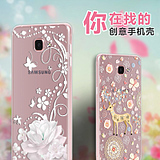 Han Teng Samsung A9 phone shell A9100 soft shell protection A9000 silicone anti- Wave tide high with version Korea