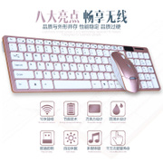 Excellent wireless keyboard, mouse set, office, home, light, mute, chocolate, computer desktop, notebook waterproof