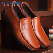 Spring in the elderly men's father leather shoes casual shoes leather breathable middle-aged man at the end of the first layer of leather