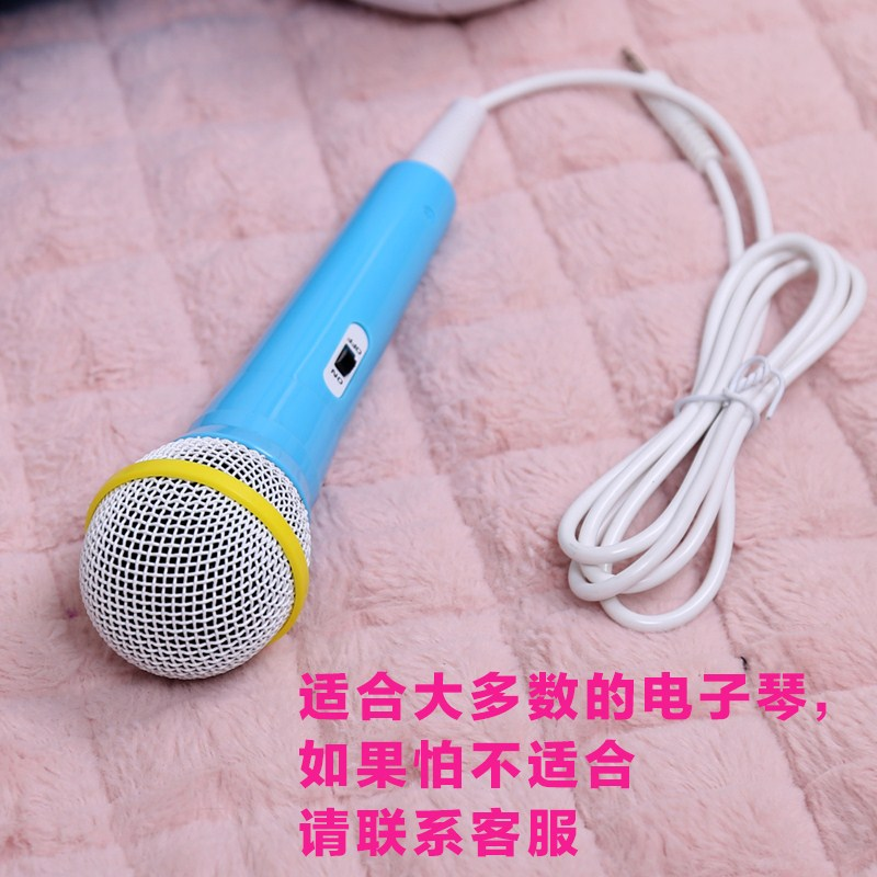 The children and adults & 61 key keyboard permanent new rhyme universal electronic organ special microphone Mike