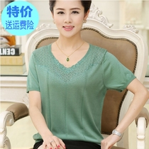 Elderly ladies  summer dresses in silk shirts sweaters XL 200 middle-aged mother dress shirt with short sleeves