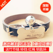Kimmado brand identity brand custom-made lettering dog collar necklace dog listing bell ornaments Medium dog