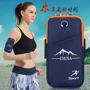 Running mobile phone arm bag, sports night running arm bag, apple 6S fitness equipment, arm belt, men and women arm sleeve, wrist bag waterproof